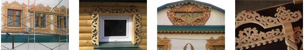 Домовая резьба по дереву в Хабаровске Владивостоке Москве. Деревянные резные наличники на окна из массива дерева. Купить домовую резьбу резные наличники на окна с доставкой по всей России и странам СНГ