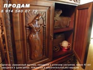 antikvarnaya-mebel-014