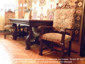 antikvarnaya-mebel-018