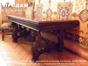 antikvarnaya-mebel-021