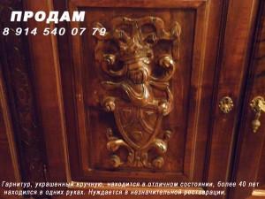 antikvarnaya-mebel-05