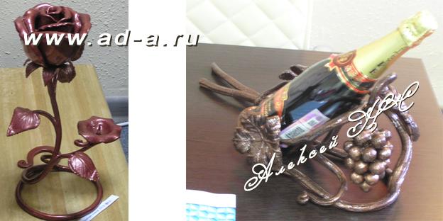 hudozhestvennaya-kovka-a5