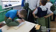 stil-oformleniya_4