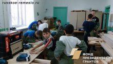 stil-oformleniya_5
