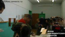 svoistva-drevesini_18