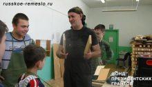 svoistva-drevesini_6