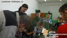 svoistva-drevesini_13