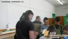 svoistva-drevesini_16