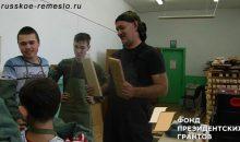 svoistva-drevesini_7