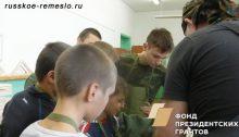 svoistva-drevesini_9