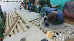Ремесленный класс в школе интернате №9